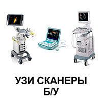 УЗИ сканеры б/у